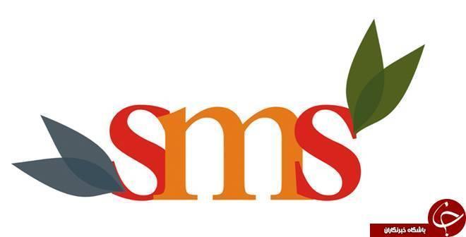 گفتن این جملات در پیامک، ممنوع! ، هشدار؛ هیچ گاه این حرف ها را در SMS نزنید!