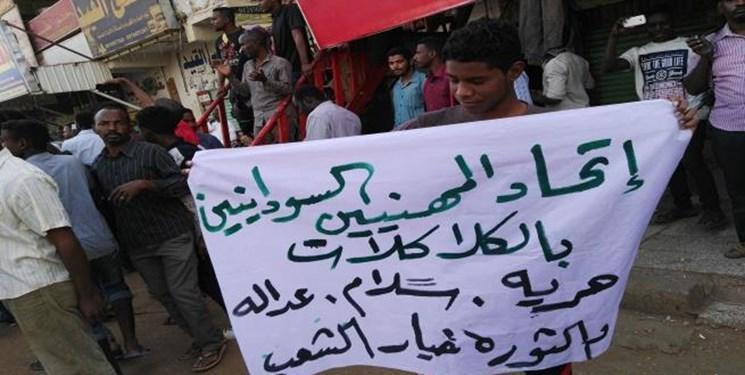 تهدید معارضان سودانی به تشدید اقدامات اعتراضی