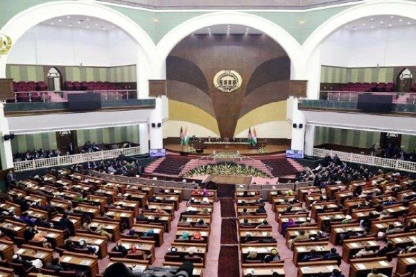 اعلام نتایج نهایی انتخابات پارلمانی افغانستان