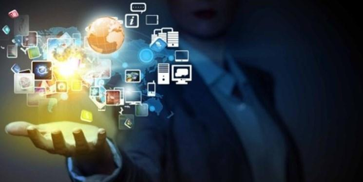 فراوری 79.4 زتابایت داده با دستگاه های اینترنت اشیاء تا سال 2025