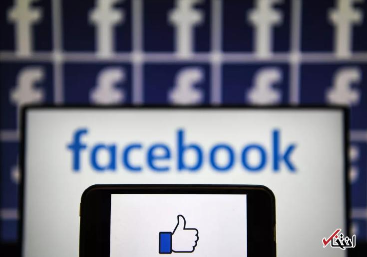 پروژه حیرت انگیز فیس بوک در راه است ، با چشمهای خود پیامتان را تایپ و ارسال کنید