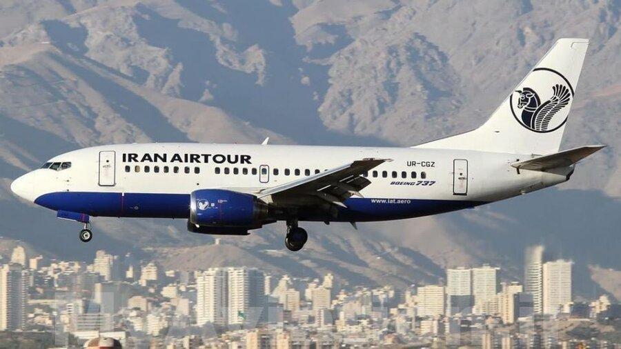 نامه وزیر اقتصاد به معاون اول ئیس جمهور ، هواپیمایی ایرتور در مزایده عمومی فروخته شد