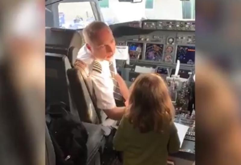 سارق هواپیمایی که در شبکه های اجتماعی معروف شد