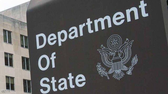 مسئول ارشد کنترل سلاح در وزارت خارجه آمریکا کناره گیری می نماید