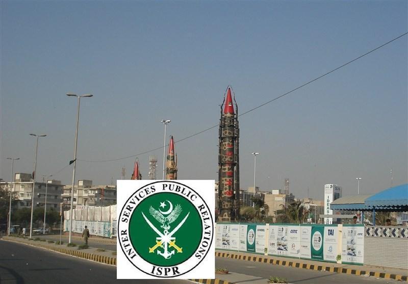 آزمایش موفقیت آمیز موشک توسط پاکستان