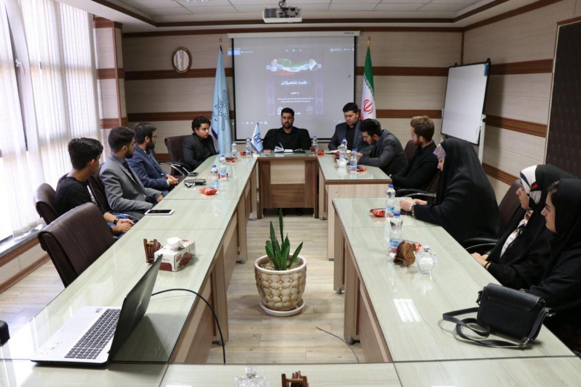 نشست تشکیلاتی دبیرکل اتحادیه جامعه اسلامی دانشجویان در اردبیل برگزار گردید