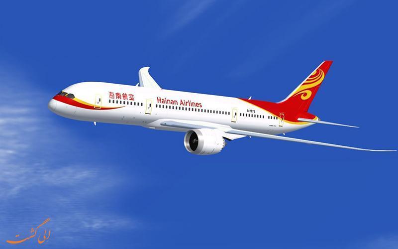 معرفی شرکت هواپیمایی هاینان ایرلاینز