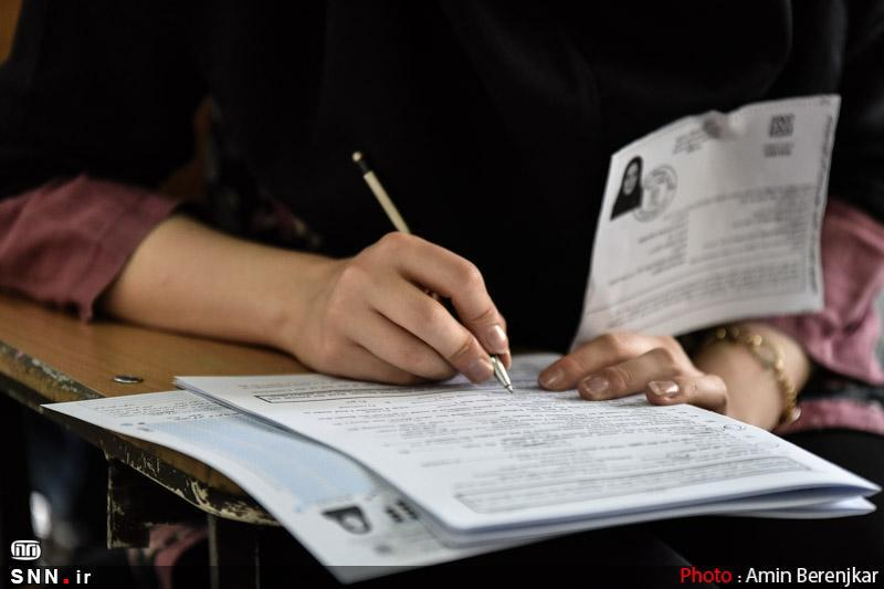 تکمیل ظرفیت آزمون کارشناسی ارشد پزشکی آغاز شد ، اعلام نتایج؛ 18 آبان