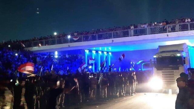 معترضان عراقی: به دستور مردم تعطیل شد!