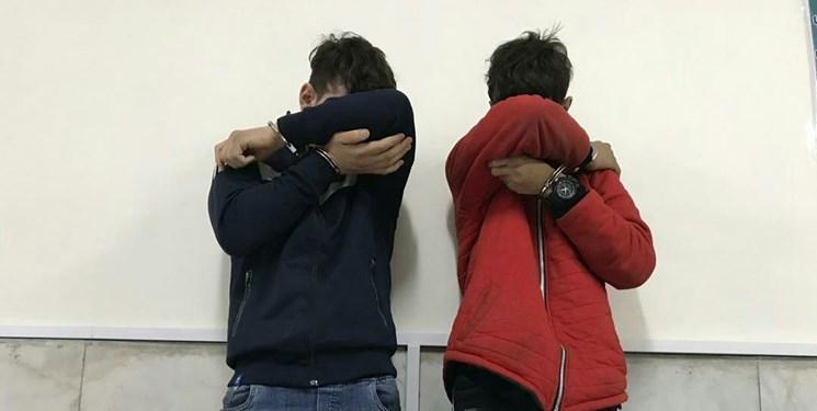 همکلاسی های سارق دستگیر شدند