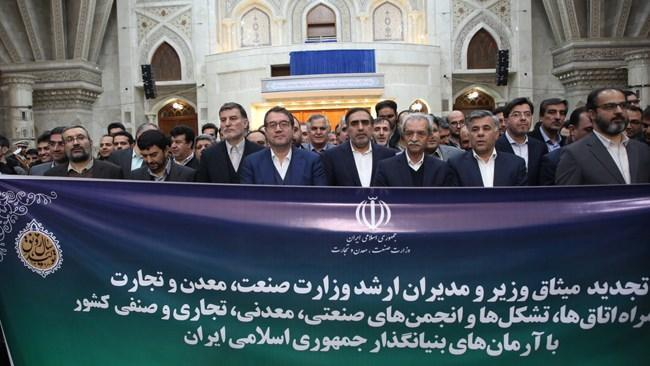 فعالان مالی پرچم اقتصاد ایران را برافراشته نگه داشته اند