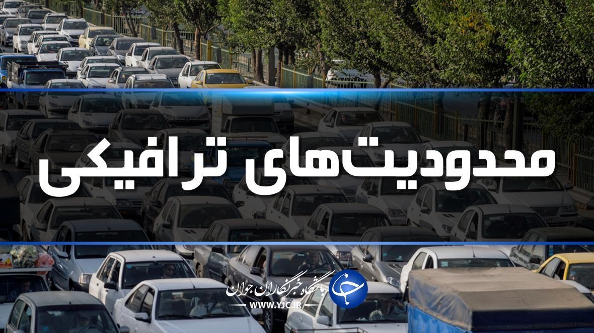 محور چالوس فردا یک طرفه می شود، احتمال سقوط بهمن در محورهای کوهستانی شمال