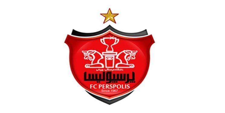 درخواست کمک باشگاه پرسپولیس از فدراسیون فوتبال