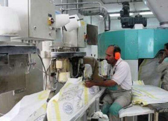 صنعت آرد استان کرمانشاه در راستا توسعه