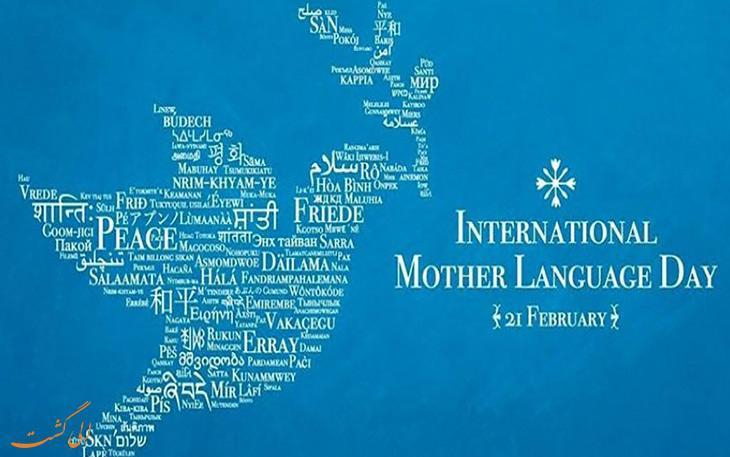 از سال آینده، طرح ملی زبان های در خطر پیگیری خواهد شد