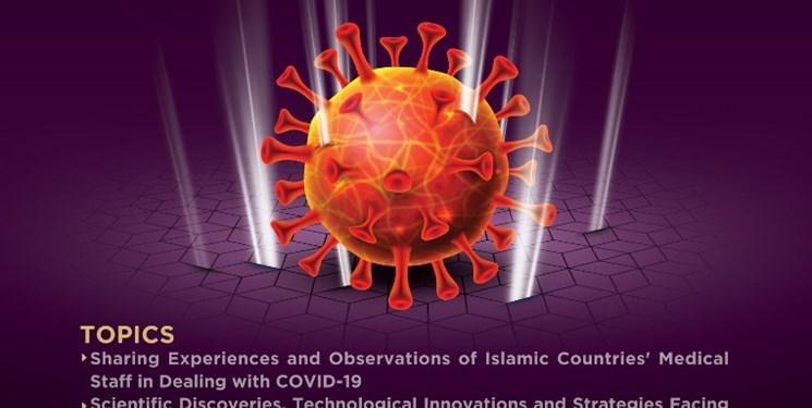 نشست برنامه تبادل تجربیات علم و فناوری پیرامون همه گیریِ ویروس کرونا برگزار می گردد