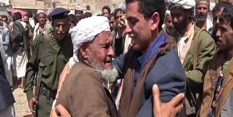 آزادی چند اسیر از نیروهای یمن در عملیات تبادل اسرا