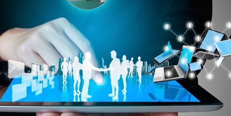 رویداد جذب سرمایه در حوزه ICT و IT برگزار می گردد
