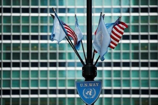 آمریکا رسما از سازمان بهداشت جهانی خارج شد