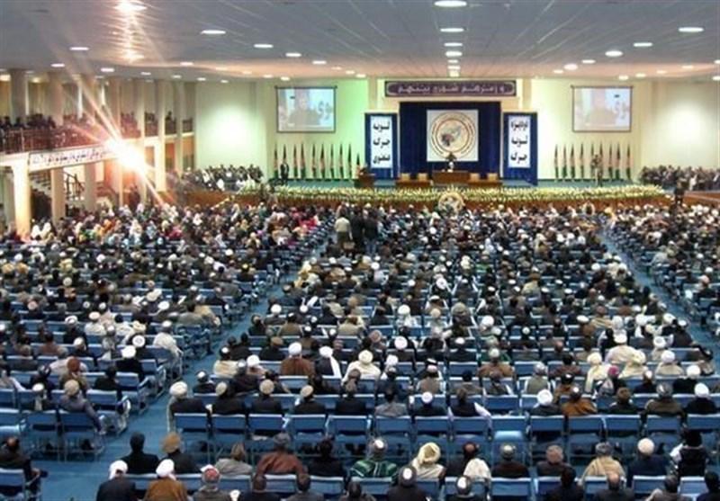 افغانستان، شروع لویه جرگه 3 هزار نفری برای تصمیم گیری درباره آزادی 400 زندانی طالبان