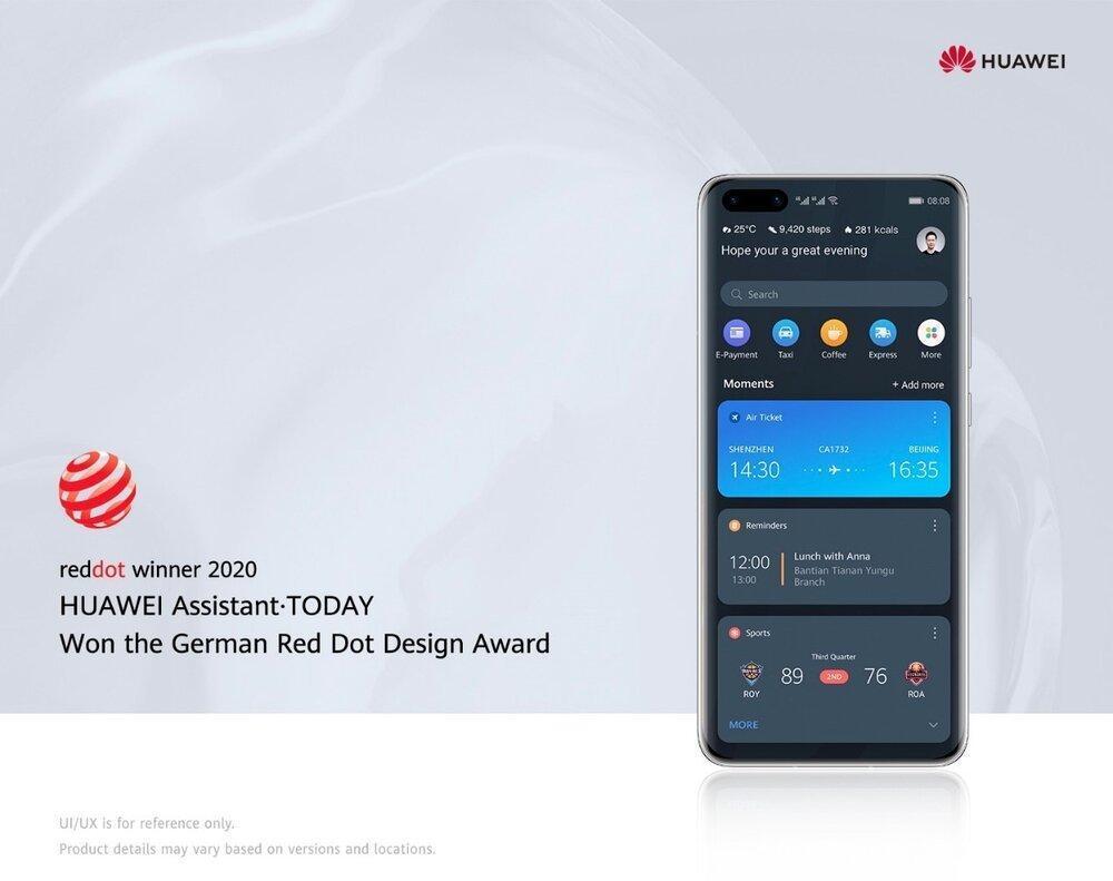 هوآوی جایزه Red Dot Awards را برای دستیار نرم افزاری Huawei Assistant-Today دریافت کرد