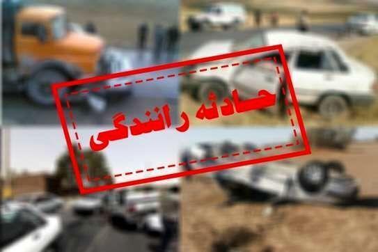 خبرنگاران تصادف 3 خودرو در تهران 2 کشته بر جا گذاشت