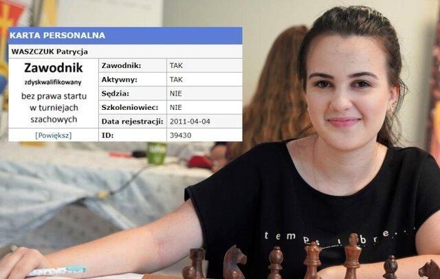 محرومیت 2 ساله قهرمان شطرنج اروپا به دلیل تقلب با موبایل در توالت!