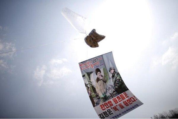 کره جنوبی تبلیغات منفی کاغذی علیه کره شمالی را ممنوع نمود