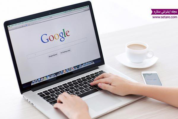 تبلیغات گوگل چیست؟
