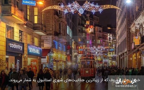 آشنایی با خیابان های مشهور استانبول