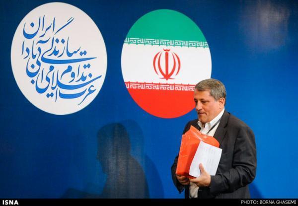 محسن هاشمی، گزینه اول حزب کارگزاران برای انتخابات ریاست جمهوری؟