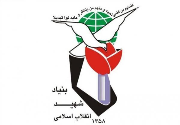 خبرنگاران 7 زن شهیده و جانباز استان تهران تجلیل شدند