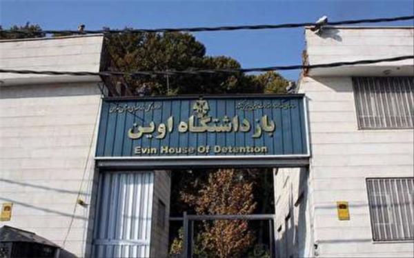 بازدید دبیر ستاد حقوق بشر ایران از زندان اوین